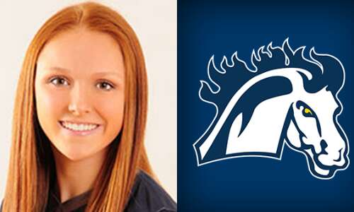 Mount Mercy softball advances to conference tournament title game