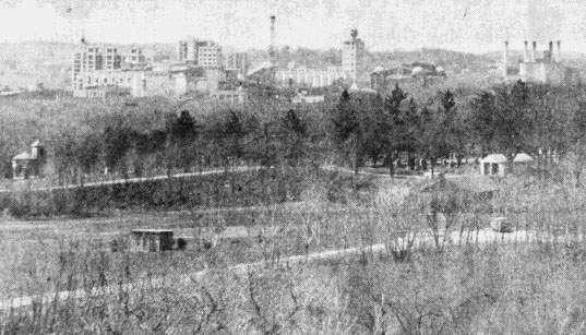 Time Machine: Van Vechten Park in southeast Cedar Rapids donated to the city in 1927