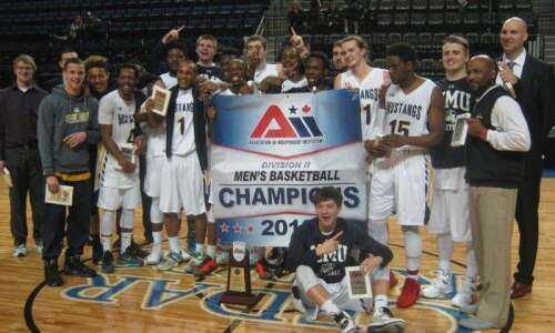 Mount Mercy locks down York for AII tournament championship, 74-61
