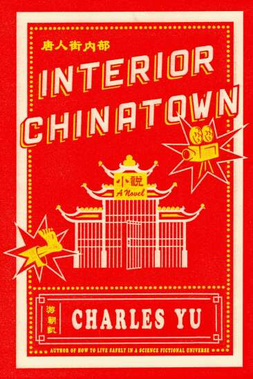 Interior Chinatown review: Charles Yu's brilliantly skewers Hollywood typecasting
