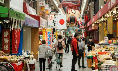 6 things you might not know about Japan